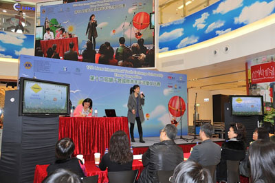 International essay competition 2012 december
