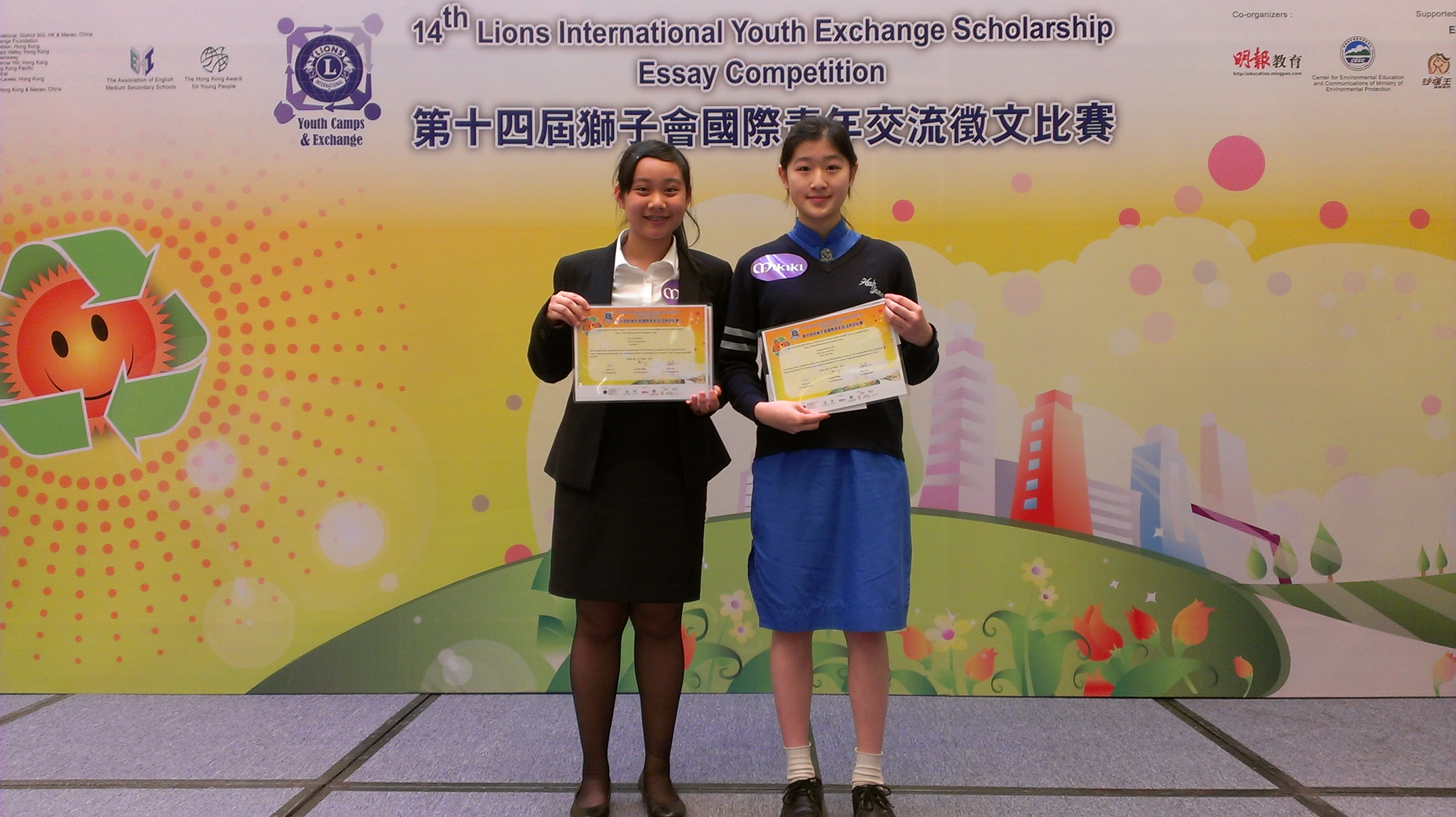 TSL 2 16 International Schools Essay Competition and