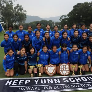 Inter-School Cross-Country Competition