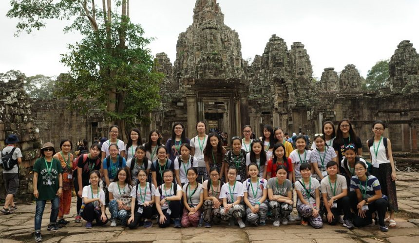 Form Five Study Tour to Cambodia