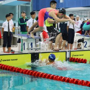 Inter-School Swimming Gala