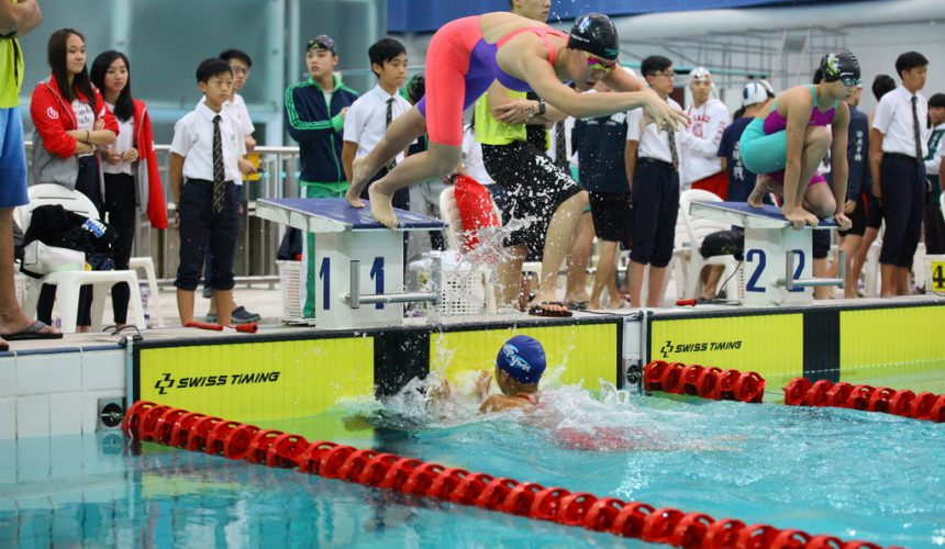 Inter-School Swimming Gala