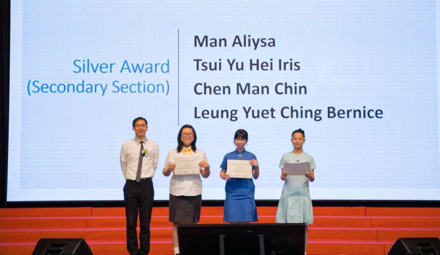 Hong Kong Budding Poets (English) Award 2020/21