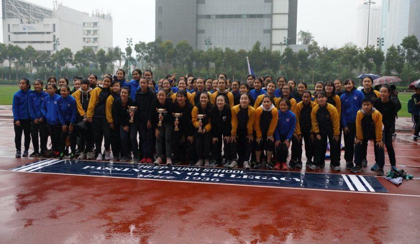 Inter-School Athletics Meet