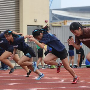 Inter-House Athletics Meet