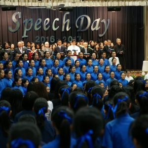 Speech Day