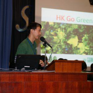 Talk on HK GO GREEN by Green Power