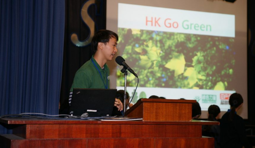 Talk on HK GO GREEN by Green Power
