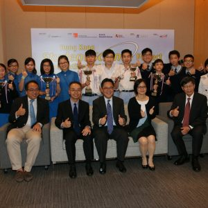 Hong Kong Student Science Project Competition 2017