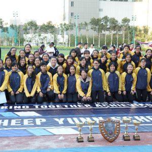 Inter-school Athletics Competition 2017-2018