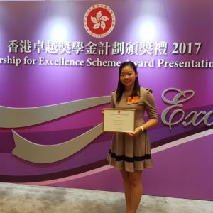 Hong Kong Scholarship for Excellence Scheme