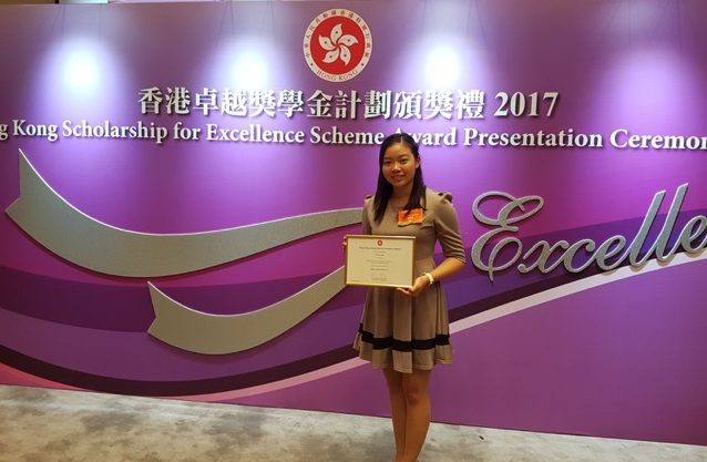 Hong Kong Scholarship for Excellence Scheme