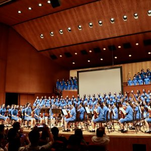 School Annual Concert 2021