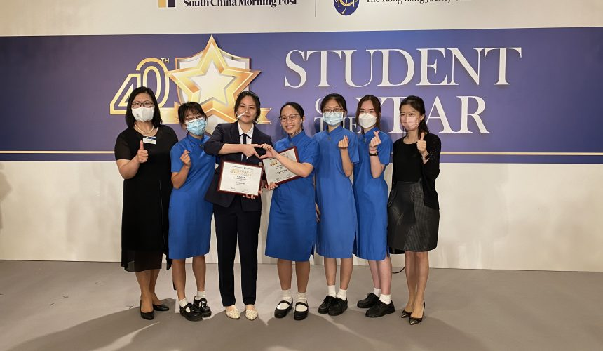 South China Morning Post Student of the Year Awards