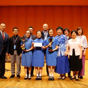 The 71st Hong Kong Schools' Music Festival