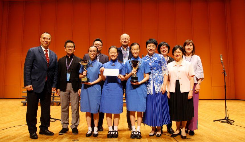 The 71st Hong Kong Schools' Music Festival