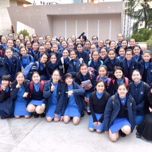 69th Hong Kong Schools Music Festival