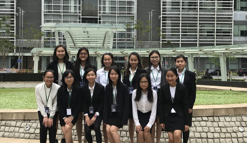 HKMUN 2018