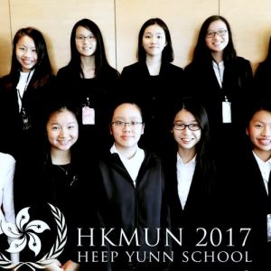 Hong Kong Model United Nations 2017