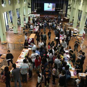 University Fair 2017