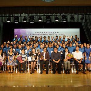 Glory for 34 years – BOCHK Bauhinia Bowl Award