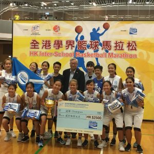 HK Inter-School Basketball Marathon 2018