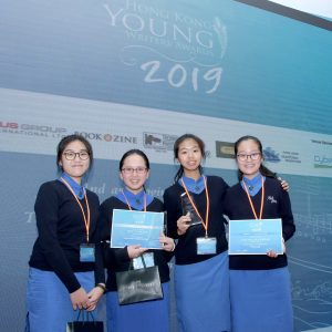 Hong Kong Young Writers Awards 2019