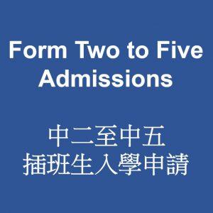 F.2-F.5 Admission