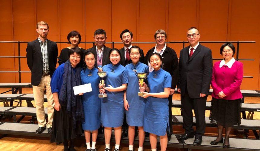 70th Hong Kong Schools Music Festival
