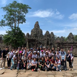 Form Five Trip to Cambodia